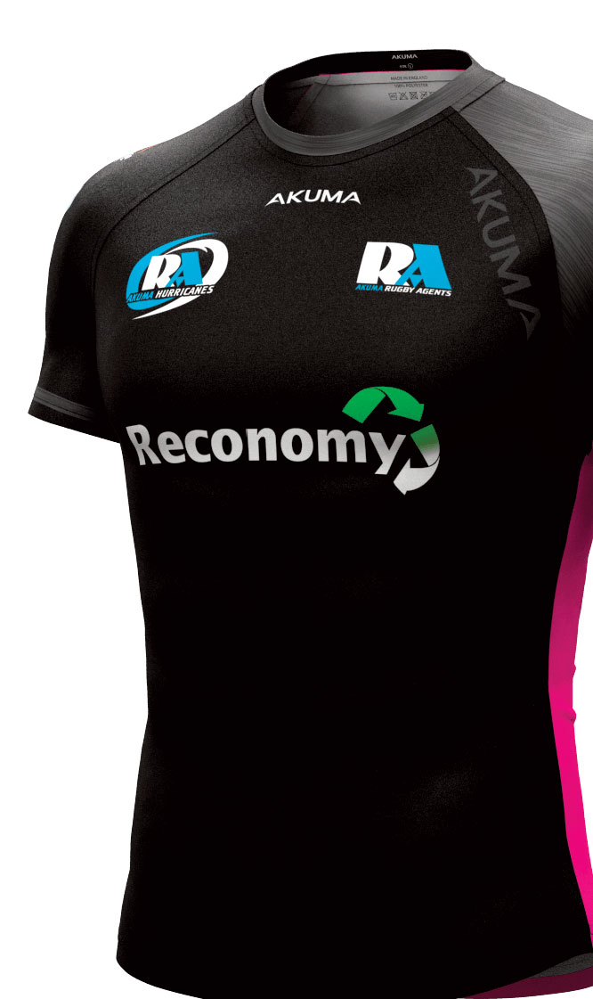 Rugby Agents Shirt